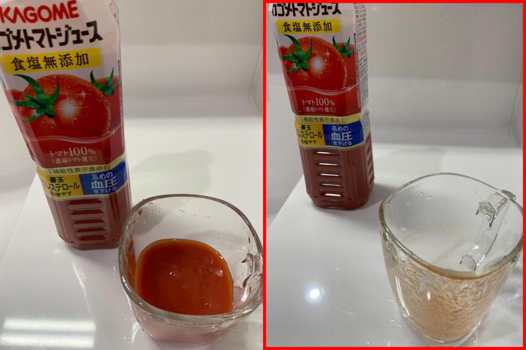 カゴメトマトジュースの濃さ