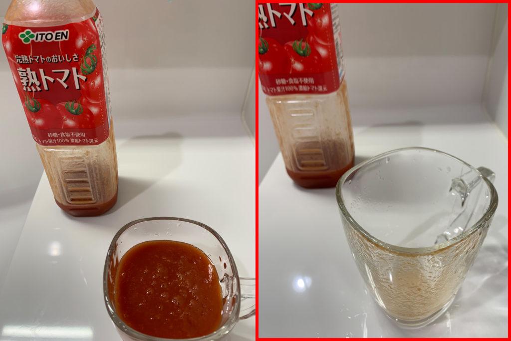 熟トマトの濃さ