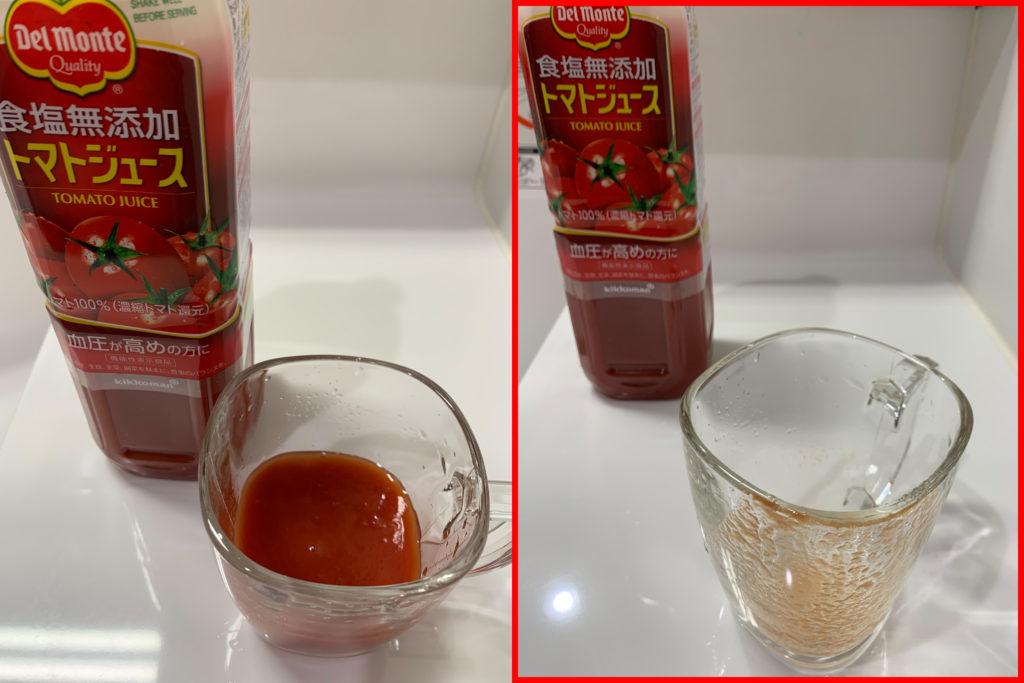 デルモンテトマトジュースの濃さ