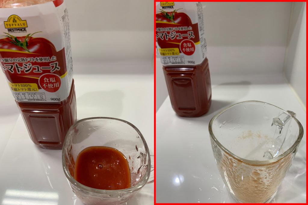 トップバリュトマトジュースの濃さ