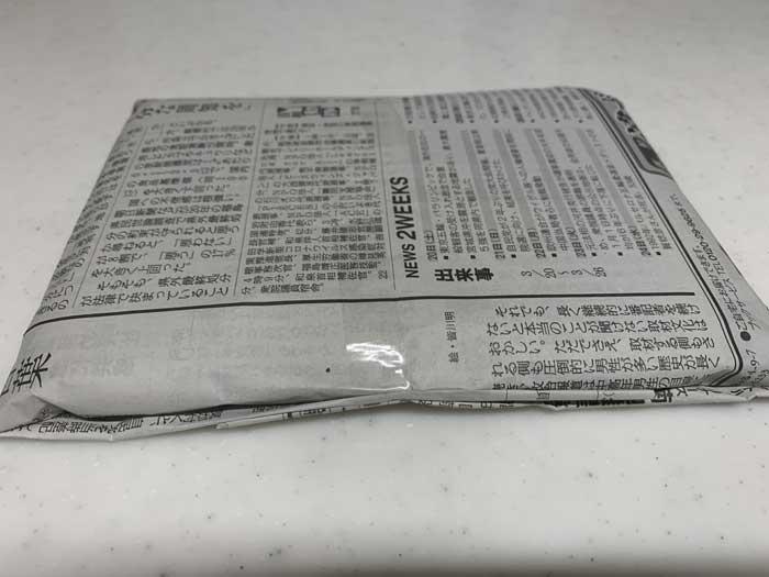 鉄板のシーズニング 新聞紙に包んで保管する