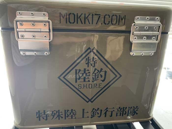 一七式特殊荷箱裏面に貼り付けたステッカー